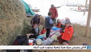 قتلى وجرحى جراء زلزال على الحدود التركية الإيرانية