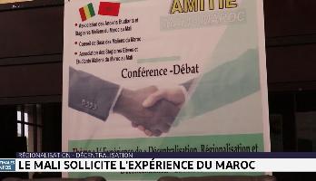 Décentralisation: Le Mali sollicite l'expérience du Maroc