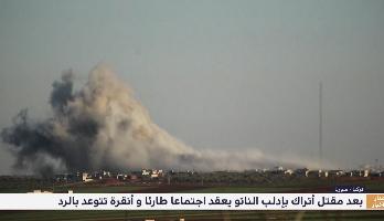 مقتل الجنود الأتراك بإدلب .. الناتو يعقد اجتماعا طارئا وأنقرة تتوعد بالرد