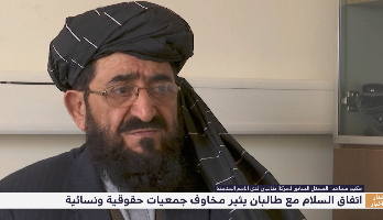 """اتفاق السلام الأمريكي مع """"طالبان"""" يثير مخاوف حقوقية ونسائية"""