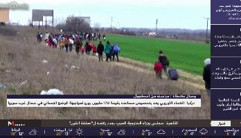 تفاصيل قرار الاتحاد الأوروبي تخصيص مساعدات لمواجهة الوضع الإنساني في شمال غرب سوريا
