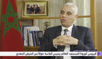 حوار خاص مع وزير الصحة خالد آيت الطالب حول إجراءات مواجهة فيروس كورونا