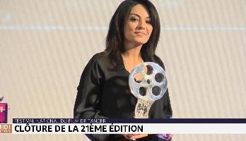 Clôture de la 21ème édition du Festival national du film de Tanger