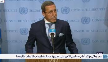عمر هلال يؤكد أمام مجلس الأمن على ضرورة معالجة أسباب الإرهاب بإفريقيا