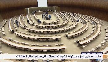 مخيمات تندوف .. نشطاء يحملون الجزائر مسؤولية الخروقات اللإنسانية في معتقلات الانفصاليين
