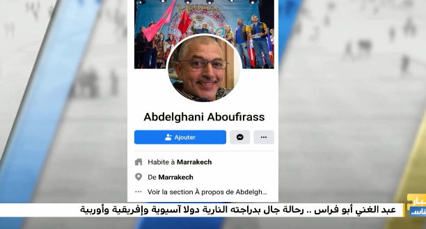 منصات.. تفاعل إيجابي على مواقع التواصل مع مغامرات الدراج أبو فراس
