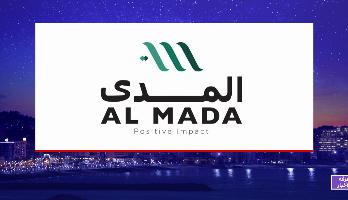 كوفيد-19.. مؤسسة المدى توزع 50 ألف قفة من المواد الغذائية ومنتجات النظافة لدعم الأسر المغربية الأكثر هشاشة