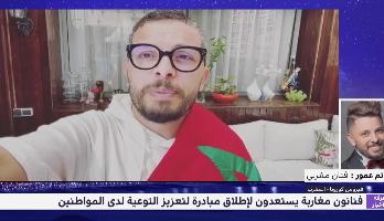 حاتم عمور يتحدث عن أهداف مبادرة الفنانين لتعزيز التوعية لدى المواطنين لمواجهة وباء كورونا