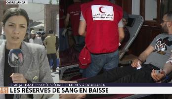 Centre de transfusion sanguine: les réserves de sang en baisse