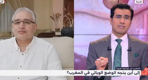 فيروس كورونا .. توجيهات صحية للمغاربة على لسان الدكتور الطيب حمضي