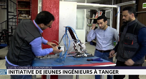 Lutte contre le coronavirus: initiative de jeunes ingénieurs à Tanger