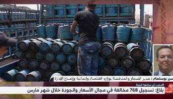 السوق المغربية .. التموين عاد والأسعار مستقرة