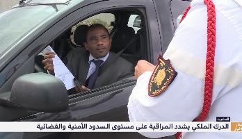 المغرب .. الدرك الملكي يشدد المراقبة على مستوى السدود الأمنية والقضائية
