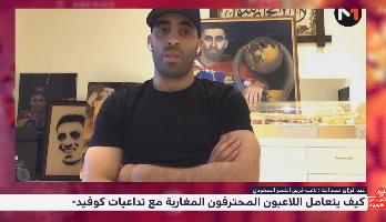 """حمد الله يتحدث لـ """"ميدي1تيفي"""" عن برنامجه اليومي للحفاظ على لياقته البدنية"""