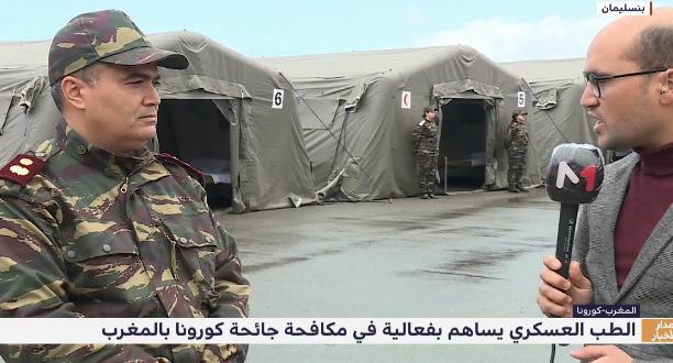 المستشفى العسكري الميداني ببنسليمان تم إعداده في ظرف قياسي لمكافحة جائحة كورونا