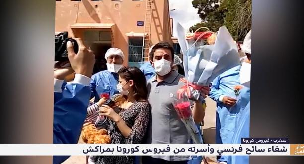 """سائح فرنسي تعافى من """"كورونا"""" بمراكش يثني على التجربة المغربية في التصدي للفيروس"""