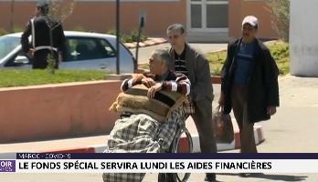 Maroc- Covid19: Le Fonds spécial servira lundi les aides financières