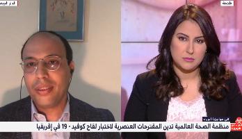 تفاصيل رفع مغاربة دعوى قضائية ضد الطبيبين الفرنسيين على خلفية تصريحات عنصرية