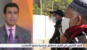 حاتم بكار يوضح البعد القانوني في القرار المتعلق بإجبارية وضع الكمامات