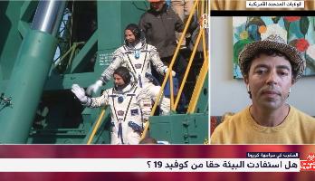 العالم المغربي في ناسا كمال الودغيري : جاء وقت العلم والعلماء