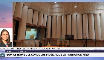 """""""Jam at home"""", le concours musical de la fondation HIBA"""