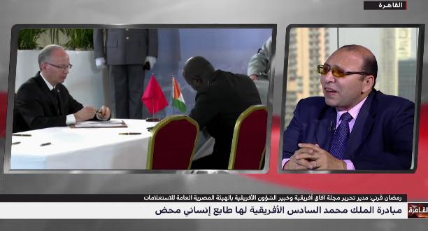دلالات المبادرة الإفريقية للملك محمد السادس لمواجهة كورونا
