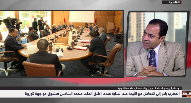 هشام إبراهيم : المغرب بادر إلى التعامل مع أزمة كورونا منذ البداية