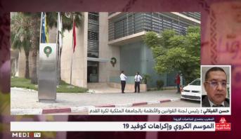 إكراهات استئناف النشاط الكروي بالمغرب على طاولة الجامعة