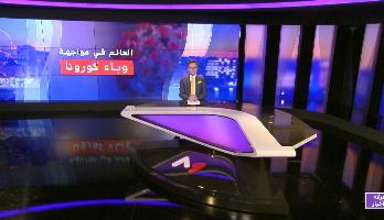 قراءة في مسار الصحافة المغربية وتعدد أدوارها الوطنية
