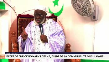 Côte d'Ivoire: décès de Cheikh Boikary Fofana, guide de la communauté musulmane