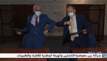 شراكة بين مفوضية اللاجئين والهيئة الوطنية للأطباء والطبيبات بالمغرب
