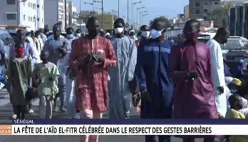Sénégal: la fête de l'Aïd Al-Fitr célébrée dans le respect des gestes barrières