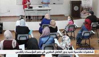 محافظ القدس عدنان غيث يبرز لميدي1تيفي أهمية مساعدات وكالة بيت مال القدس