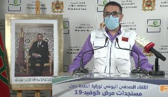 فيروس كورونا .. تسجيل 217 حالة شفاء جديدة بالمغرب