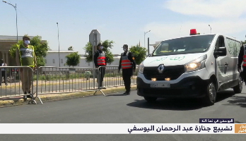 مراسم تشييع جنازة الوزير الأول الأسبق عبد الرحمان اليوسفي بمقبرة الشهداء بالدار البيضاء