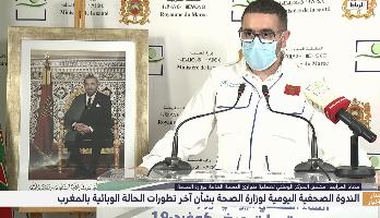 النقاط الرئيسية في تصريح منسق المركز الوطني لعمليات طوارئ الصحة العامة بوزارة الصحة