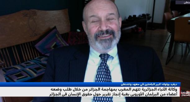 """ديفيد بولوك يكشف """"كيف تصدر الجزائر أزماتها الداخلية؟"""""""