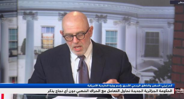 ويليام لورنس: الجزائر تعرف صراعا كبيرا بين المهادنين والمتشددين