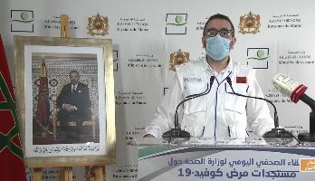 فيروس كورونا .. الندوة الصحفية لوزارة الصحة (الأحد 31 ماي)