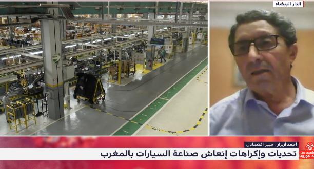 خبير اقتصادي يبرز تحديات وإكراهات إنعاش صناعة السيارات بالمغرب