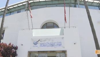 حملة واسعة للكشف عن فيروس كورونا يطلقها الاتحاد العام لمقاولات المغرب
