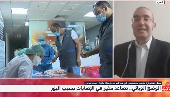 تصاعد مثير لعدد الإصابات بفيروس كورونا بالمغرب .. طبيب متخصص في علم الأوبئة يكشف السبب