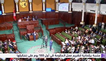 تونس .. جلسة برلمانية لتقييم 100 يوم من عمل الحكومة تتحول إلى محاكمة لإلياس الفخفاخ