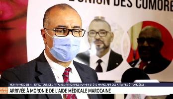 Coronavirus: arrivée à Moroni de l'aide médicale marocaine