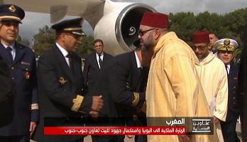 فيديو .. الملك محمد السادس يتوجه إلى الجمهورية الديمقراطية الفيدرالية لإثيوبيا