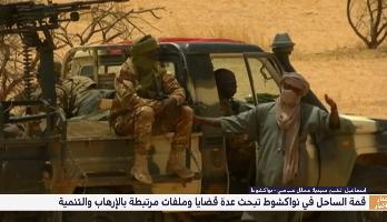 نواكشوط تحتضن قمة لمجموعة دول الساحل الخمس