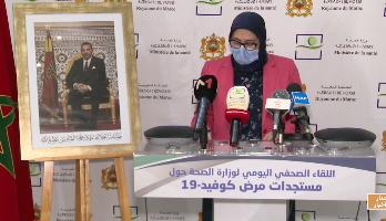 فيروس كورونا - المغرب .. الحصيلة الإجمالية ليوم (الجمعة 3 يوليوز)