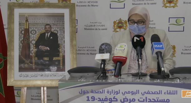 Covid-19 au Maroc: 393 nouveaux cas confirmés et 396 guérisons recensés en 24h
