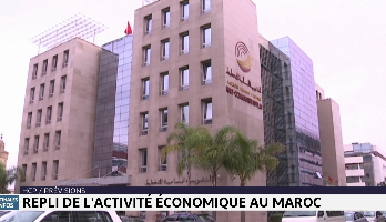 Repli de l'activité économique au Maroc