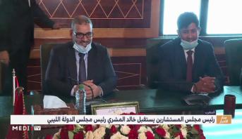 """خالد المشري: """"لا محيد عن اتفاق الصخيرات كمرجعية أساسية لحل الأزمة الليبية"""""""